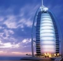 EMIRATI ARABI e OMAN: Capodanno e Natale a DUBAI, OMAN, ABU DHABI