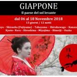 Viaggio di gruppo esclusivo GIAPPONE 2018